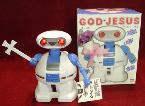 god_jesus_1a
